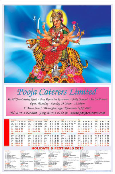 callender hindu singles 2017 indian festivals and holidays calendar [2073 - 2074] vikrama samvata  complete list of all hindu festivals and celebrations the position of sun and moon .